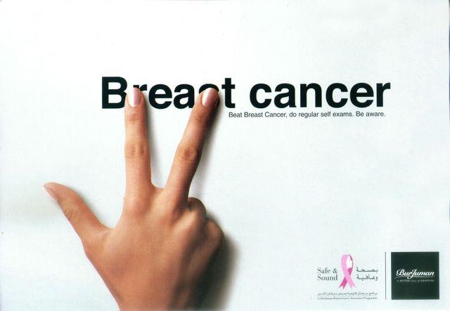 Powerful Ads For Breast Cancer Awareness Month