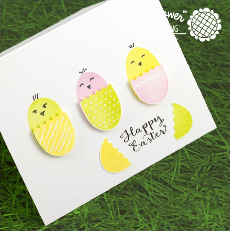 Make Easter Eggs with A Rock Stamp