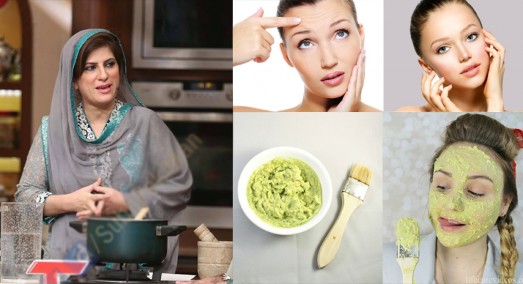 Image result for How to fix wrinkles and pigmentation with okro face mask
