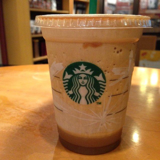 Healthy Starbucks Drinks: The Complete List (2018 Update)